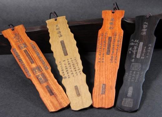 中国风琴式红木古琴金丝楠木书签图片