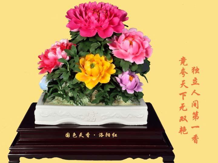 手工牡丹瓷牡丹花盆景