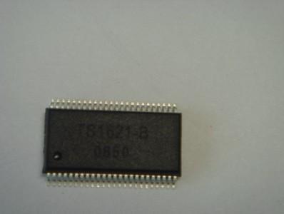 回收液晶屏驅動IC