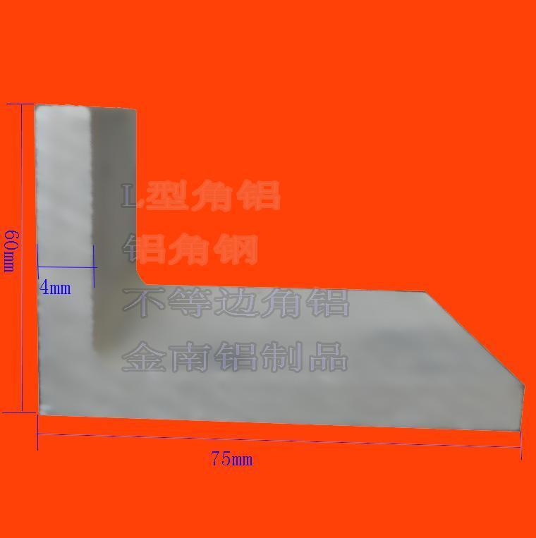 直角l型角铝型材