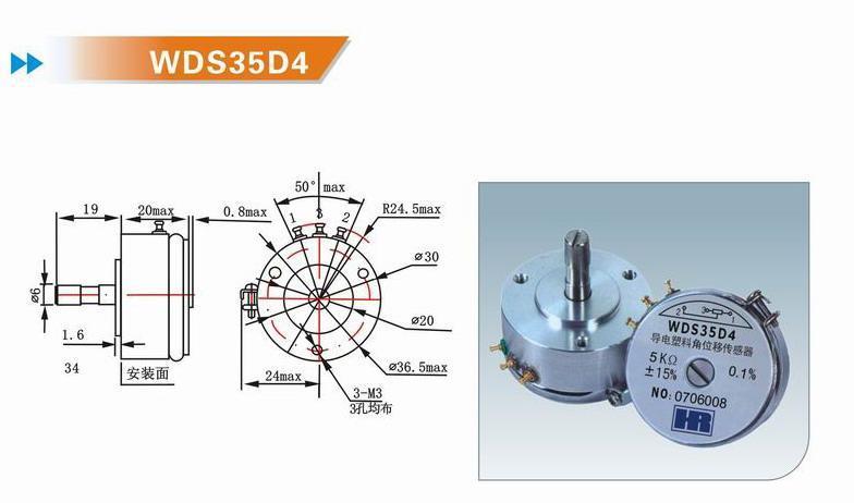 导电塑料电位器批发 中国制造网电位器