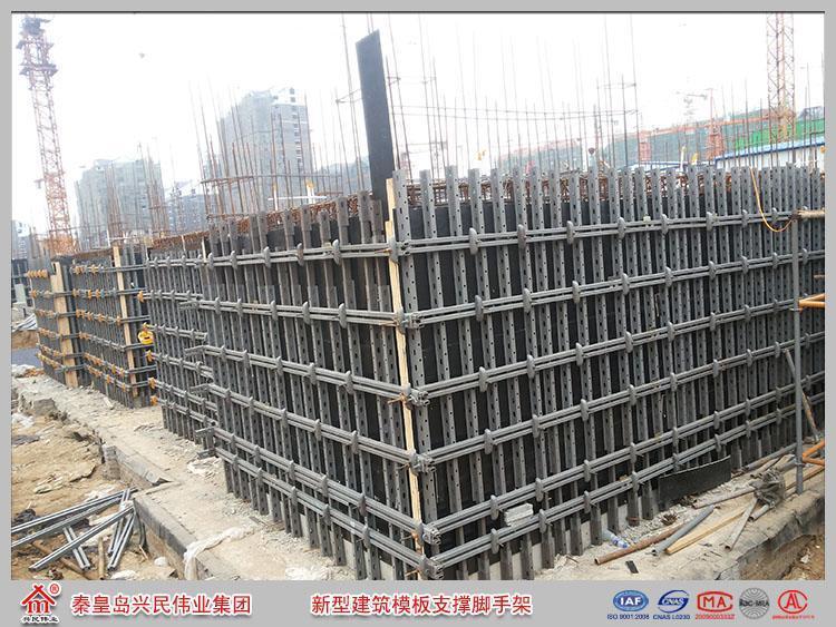 新型建筑模板支撑体系