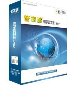 温州华邦管家婆财贸双全.net图片,温州华邦管家婆财贸双全.net高清图片