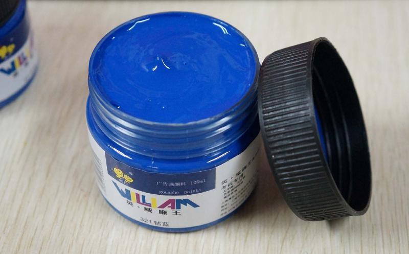 色色�9��_水粉颜料常用色系 —钴蓝色