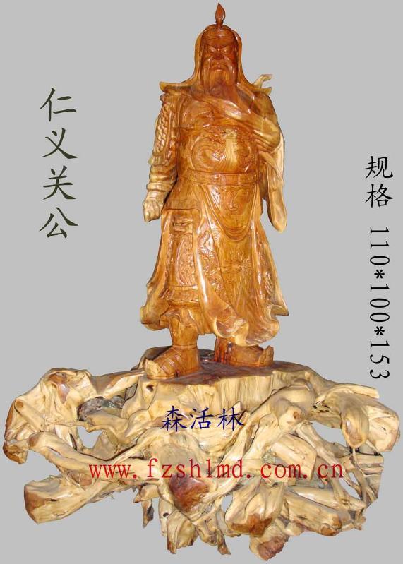 本公司木雕的主要品种有仙佛,人物,动物(龙,虎,狮,马,象,熊,龟,鹤