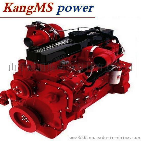 潍坊厂家供应250千瓦康明斯发电机组 重庆康明斯柴油小型发电机