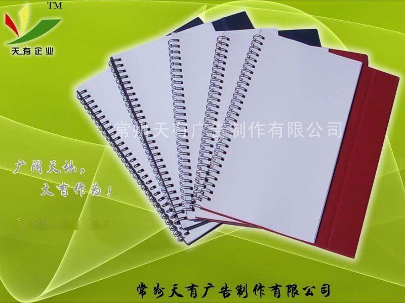 空白台历【批发价格,厂家