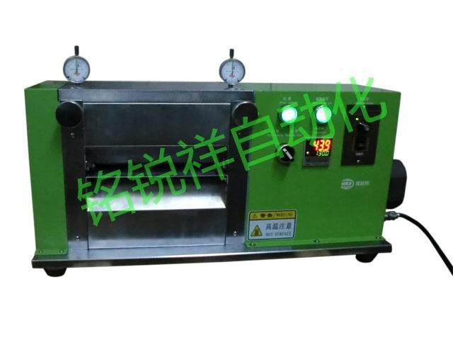 铭锐祥自动化设备 其他产品 纽扣电池封装机 实验型辊压机 扣式电池图片