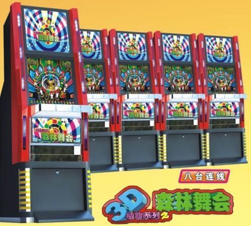 3d森林舞会游戏机【批发价格图片