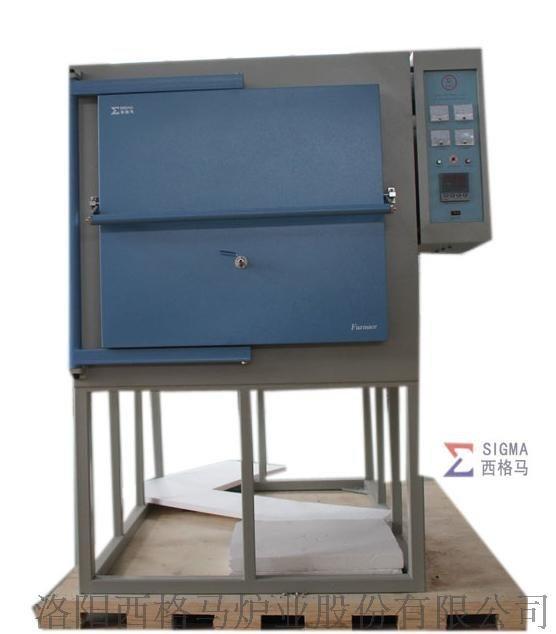 1000度-1700度工业箱式电阻炉