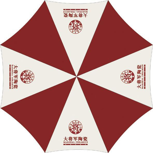 制定雨伞印logo【批发价格,厂家,图片,采购】-中国网