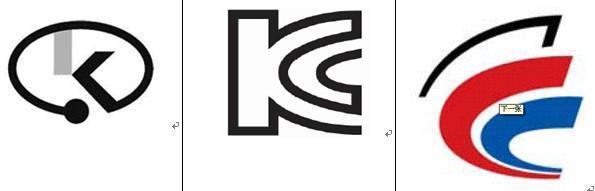 kc认证标志矢量图