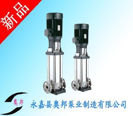 多级泵,不锈钢立式管道多级泵图片