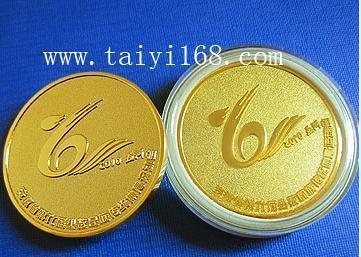 纪念币(ty-00094)