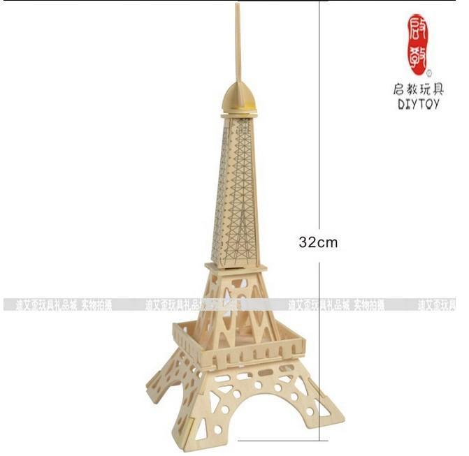 木制仿真模型巴黎铁塔