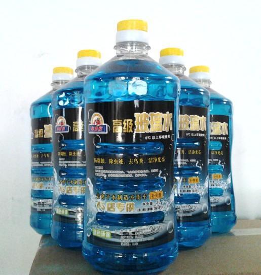 新桑塔纳玻璃水位置示意图