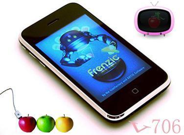 数字电视苹果手机图片