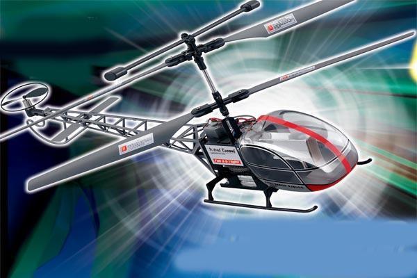 三通遥控直升飞机 (6030899)