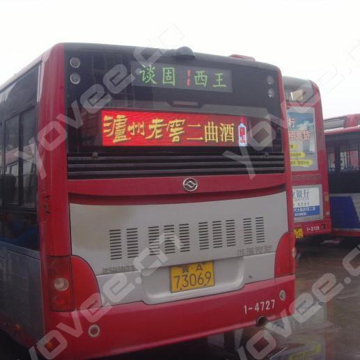 出租车led广告显示屏,公交车led显示屏,led公交线路屏,led公交广告屏
