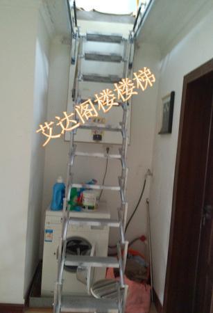 产品目录 建筑和装饰材料 梯类 楼梯及配件 03 阁楼伸缩楼梯   订货图片