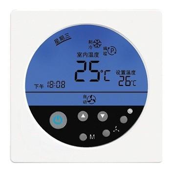 温控器_液晶温控器
