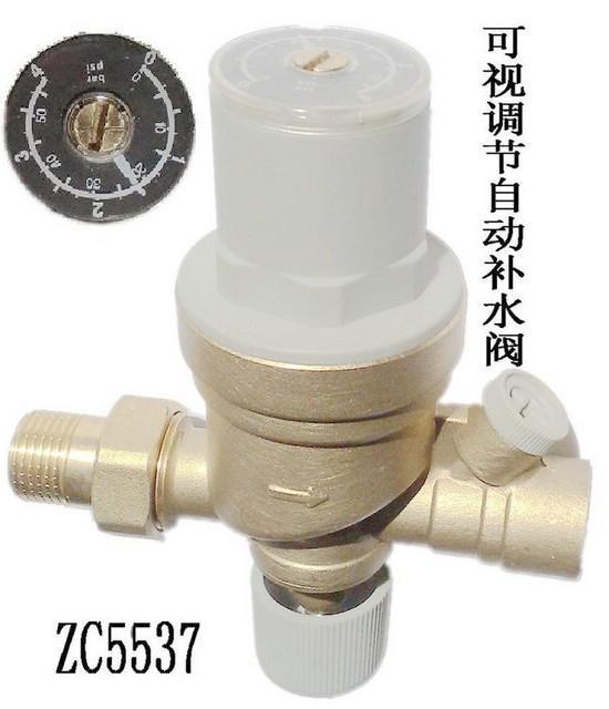 可视调节自动补水阀(zc5537)图片