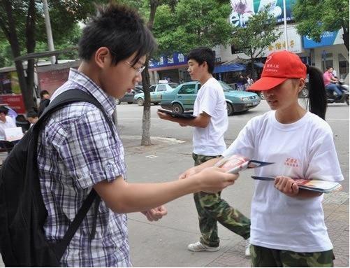 【兼职】江北重庆大剧院兼职派单(5月10日~11日)