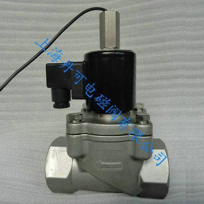 带信号反馈电磁阀图片