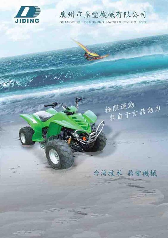 四轮沙滩车 自制四轮沙滩车图纸 沙滩车 价格及图片 ...