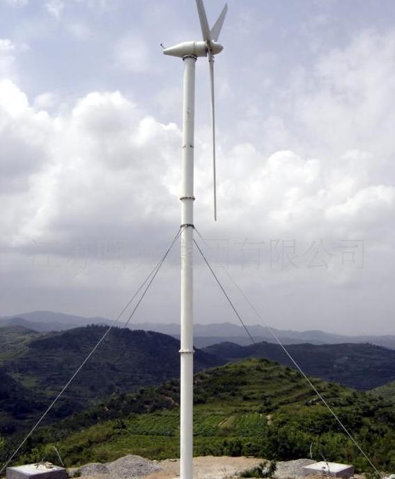 300w小型风力发电机组