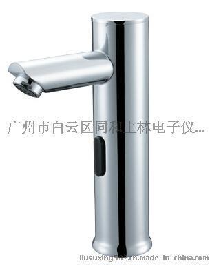 全铜自动感应水龙头图片,全铜自动感应水龙头高清图片 广州市白云区