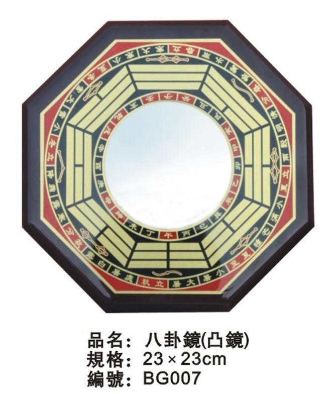 八卦镜【批发价格,厂家,图片,采购】-中国制造网,广州