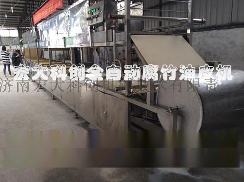 仙桃有卖全自动腐竹机的吗,自动挑皮、自动烘干腐竹机器质量怎么样
