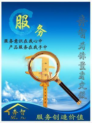 电子锁批发 中国制造网门锁
