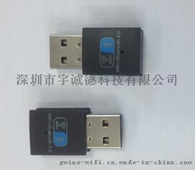 无线网卡,USB蓝牙音乐接收器,礼品无线蓝牙,家庭音频接收器