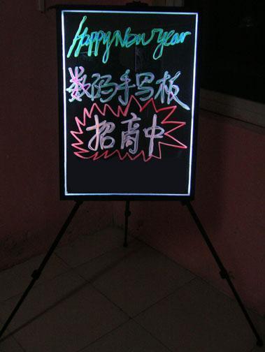 手写海报边框幼儿园
