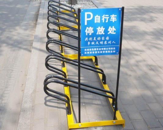 自行车停车位 自行车停车位尺寸 海边自行车停车位