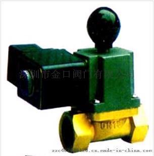 金口阀门供应商丨供应各类电磁阀丨厂家直销各类电磁阀-质量保证