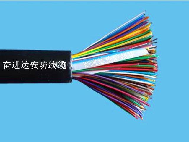 大对数通信电缆HYA批发 中国制造网通讯电缆