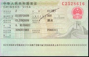 月商务f签证邀请函〔ne