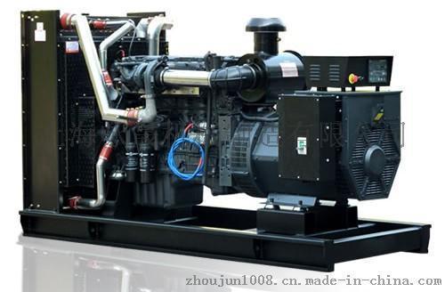75kw上柴发电机组 大型拖车柴油发电机组