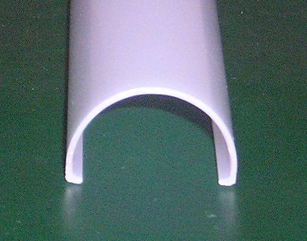 LED灯具专用光扩散灯罩 LS