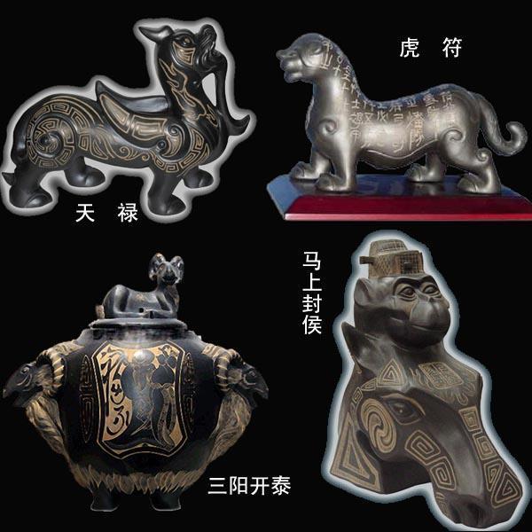 黑陶工艺品