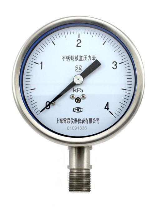膜盒压力表批发 中国制造网压力表