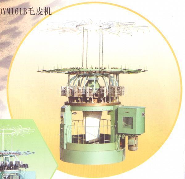 债)�n��dym�yg,9��z+�_16路人造毛皮机(dym161b)