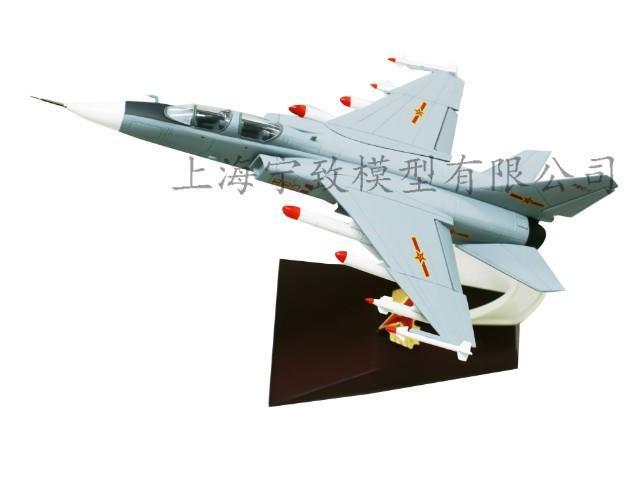 拼装飞机模型手工制作图片