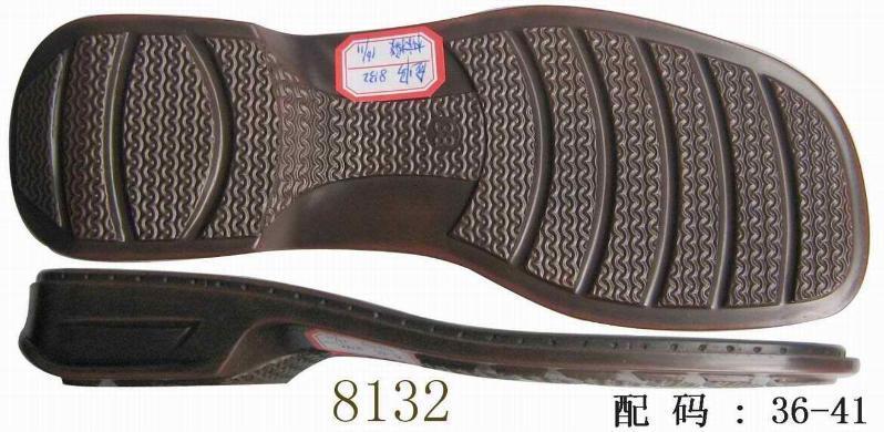 pu凉鞋底8132