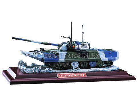 水陆两栖坦克(63a)
