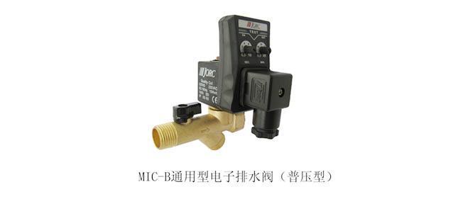 产品目录 工业设备及组件 阀门 电磁阀 03 新款乔克jorc mic-b电子图片