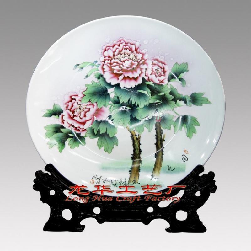 粉彩瓷赏盘